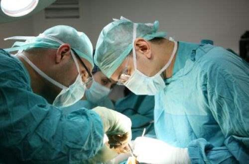 Kalça Büyütme Ameliyatı
